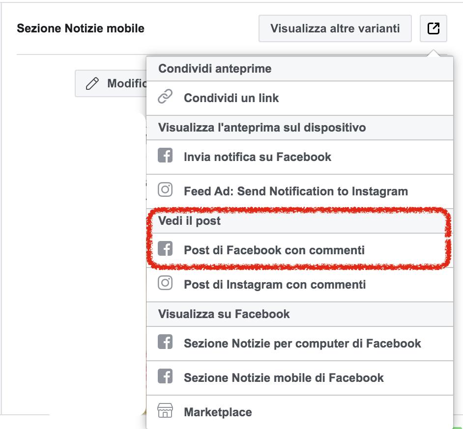recupero post id facebook ads engagement