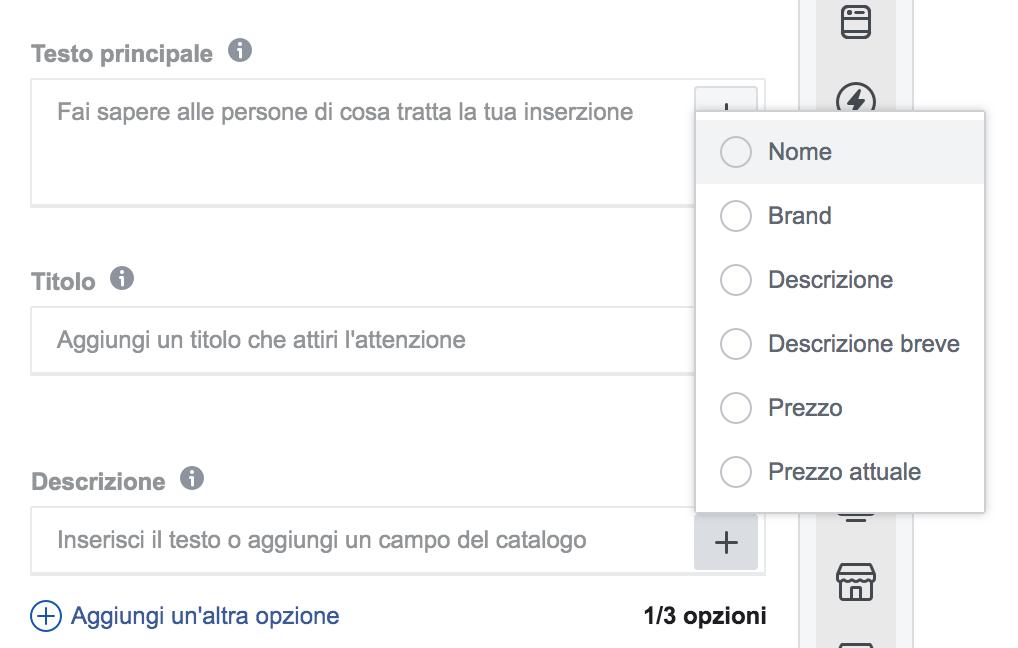 varianti dinamiche carosello facebook ads